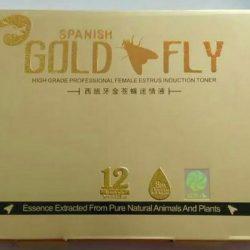 spanish gold flu wholesale